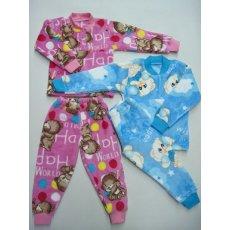 Пижама махра рваная NCL18