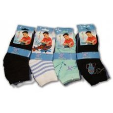 """Детские носки для мальчика """"ШанТао"""" S2710"""