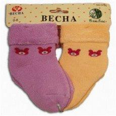 "Махровые носки для младенцев ""Весна"" №3765"