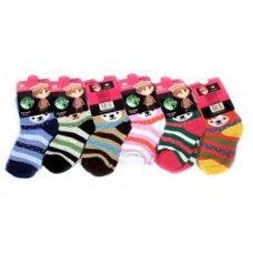 """Детские носки """"Корона"""", С/3517 Малыш"""