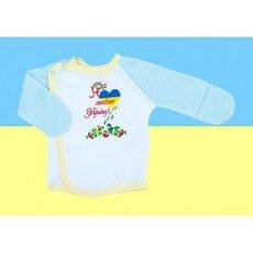 """Распашонка """"Люблю Украину"""""""