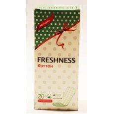 """Ежедневные прокладки """" Freshness"""" Коттон"""