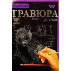 """Гравюры серебром А/4 """" Панда """""""