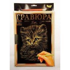 """Гравюры в рамке золотом А/4 """" Кошка """""""