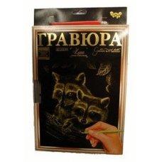"""Гравюры в рамке золотом А/4 """" Еноты """""""