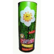 """Бисерный цветок """" Нарцисс """""""