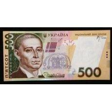 """Магнит на холодильник""""500 гривен"""""""