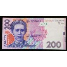 """Магнит на холодильник """"200 гривен"""""""