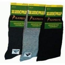 """Мужские махровые носки """" Житомир """" бамбук"""