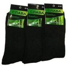 """Махровые мужские носки """" Слава """" бамбук,черные"""