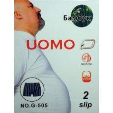 "Баталы UOMO ""G-505"" бамбук ,боксеры мужские"