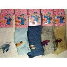 Носки детские «Jia Yun», мальчуковые