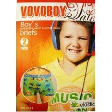 """Борцовки для мальчиков """"Vovoboy"""""""