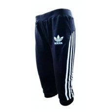 """Бриджи девочковые """" Adidas """""""