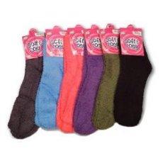 """"""" SofteCosy """" носки махра с наружи"""