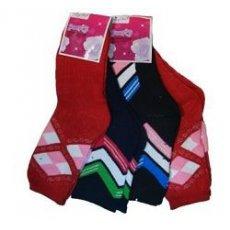 "Махровые носки ""SOCKS"""