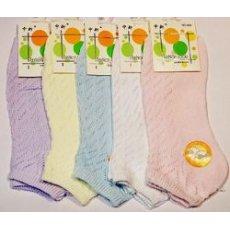 """Низкие женские носки, сетка """"Fashion"""""""